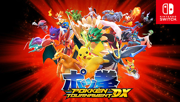 Pokken Tournament!